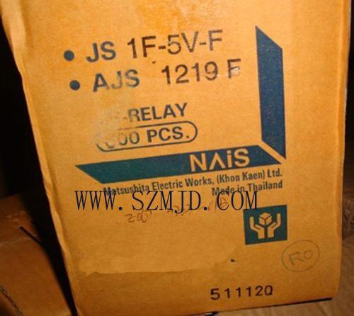 JS1F-5V-F