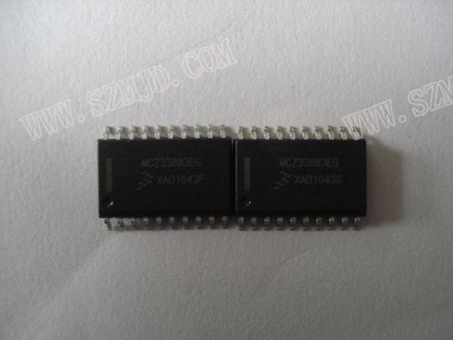 MCZ33883EG