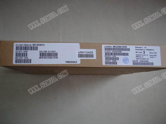 MCZ33661EFR2