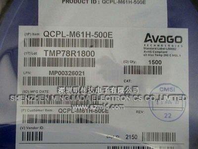 QCPL-M61H-500E