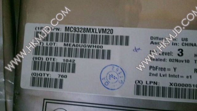MC9328MXLVM20