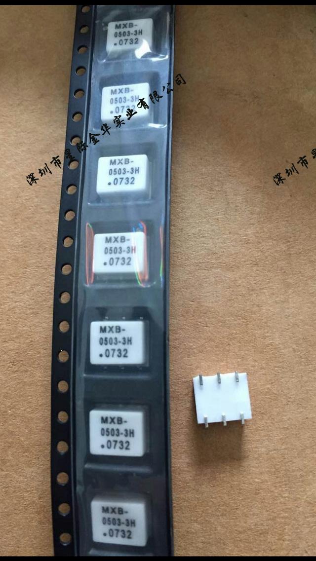 MXB-0503-3H