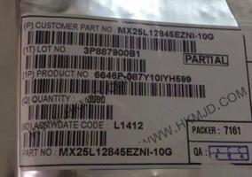 MX25L12845EZNI-10G