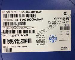 USB83340AMR-B-V02