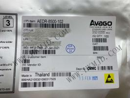 AEDR-8500-102